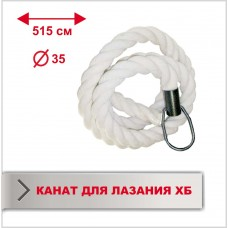 Канат для лазання Boyko-Sport 5150х35мм, код: bs3104130618-BK
