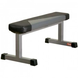 Скамья горизонтальная InterAtletika Gym Business, код: BT301