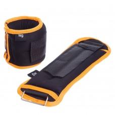 Утяжелители-манжеты для рук и ног FitGo 2x1 кг, код: FI-1302-2