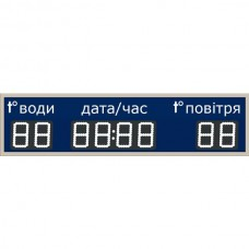 Табло для бассейна LedPlay (1000х250), код: CHB1001