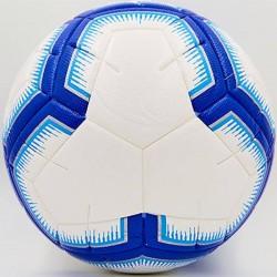 Мяч для футзала PlayGame Premier League 2018-2019, код: FB-7273