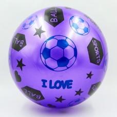 Мяч резиновый I Love Sports Ball 160-250 мм, код: FB-0384