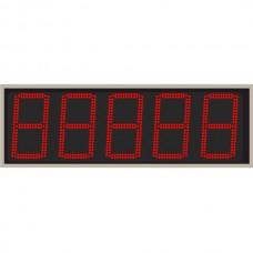 Часы спортивные LedPlay (970х320), код: CHT2505