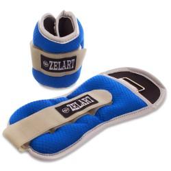 Утяжелители-манжеты для рук и ног Zelart 2x1 кг, код: FI-1964-2-S52