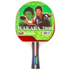 Ракетка для настольного тенниса Butterfly Wakaba 2000, код: W-2000