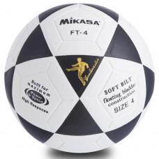 М'яч футбольний Mikasa №4, код: FB-0451-S52