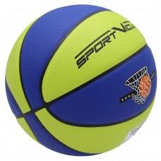 М'яч баскетбольний SportVida Size 7, код: SV-WX0022