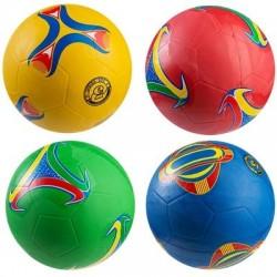 М'яч футбольний PlayGame гумовий №5, код: R5/866-2-WS