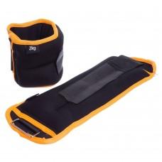 Утяжелители-манжеты для рук и ног FitGo 2x2 кг, код: FI-1302-4