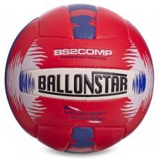М'яч волейбольний PlayGame Ballonsta №5, код: LG2356-S52