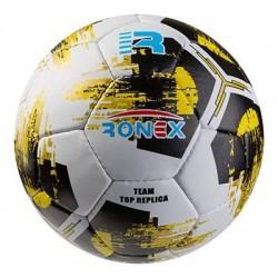 Мяч футбольный Ronex AD-21, код: RXG-21Y