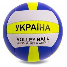 Мяч волейбольный PlayGame Ukraine №5, код: VB2127