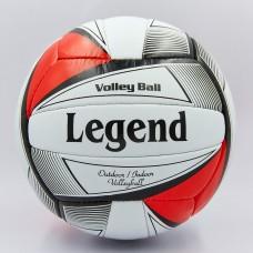 Мяч волейбольный Legend №5, код: LG0156