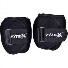 Обважнювач Fitex 2х0,5 кг, код: MD1662-1