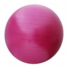 Мяч для фитнеса (фитбол) SportVida Anti-Burst Pink 550 мм, код: SV-HK0287