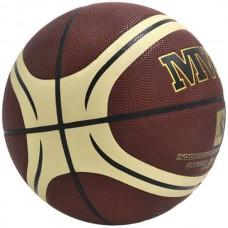 Мяч баскетбольный Mpv, код: NB-621