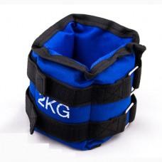 Утяжелители 2х1 кг синий, код: 87217-2