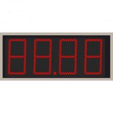 Часы спортивные LedPlay (650х275), код: CHT2004