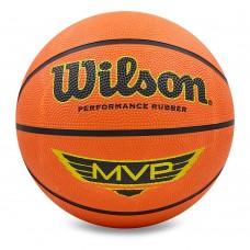 М'яч баскетбольний гумовий Wilson №7, код: BA-7149-S52