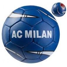 М'яч футбольний PlayGame AC Milan, код: GR4-418ACM