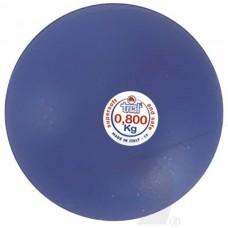 Мяч тренировочный Polanik Trial Super Soft 800 гр, код: VDL8