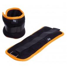Утяжелители-манжеты для рук и ног FitGo 2x1 кг, код: FI-1303-2