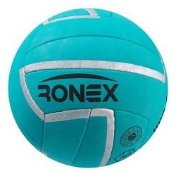 Мяч волейбольный Ronex Sky Green Cordly зеленый, код: RX-GCD