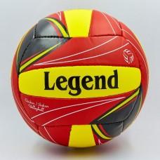 Мяч волейбольный Legend №5, код: LG0141