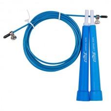 Скакалка для кроссфита Cima 3м, синяя, код: PVC-4/B-WS