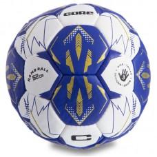 Мяч для гандбола Core №1, код: CRH-055-1