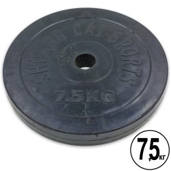 Диски обгумовані CrossGym Shuang Cai Sports 7,5кг (d-52мм), код: TA-1803-7_5B-S52