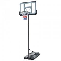 Стойка баскетбольная мобильная PlayGame Adult, код: S021A