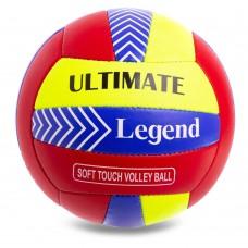 Мяч волейбольный Legend №5, код: LG2124
