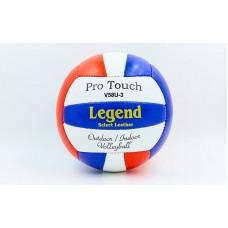 Мяч волейбольный Legend №5, код: LG2006