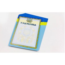 Грамота спортивная PlayGame формат А4 1шт, код: C-1801-1-S52