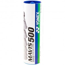 Воланы Yonex Mavis 500, код: MY500-WH