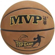 Мяч баскетбольный Mpv, код: NB-505