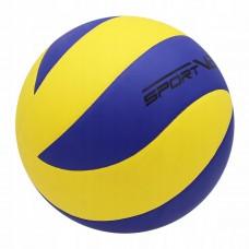 Мяч волейбольный SportVida Size 5, код: SV-WX0018