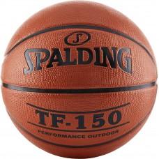 Мяч баскетбольный Spalding Outdoor FIBA Logo Size 6, код: 3001507011216