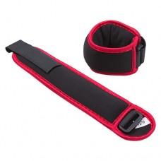 Утяжелители FitGo красные 2х0,25 кг, код: 87224-250R-WS