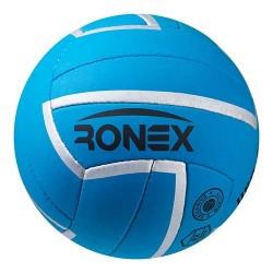 Мяч волейбольный Ronex Sky Cordly, код: RX-SCD