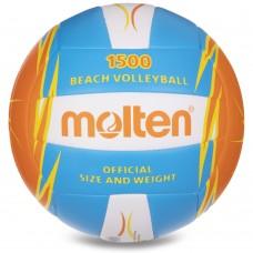 М'яч для пляжного волейболу Molten №5, код: V5B1500-CO-SH-S52