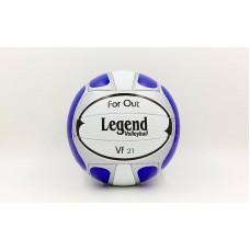 Мяч волейбольный Legend №5, код: LG2000