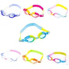 Очки для плавания FitGo Sainteve, код: SY-4600